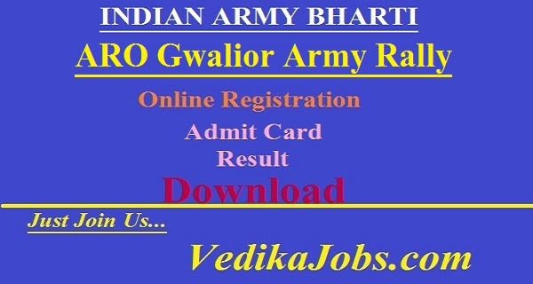 ARO Gwalior Army Rally Bharti 2019 - Download Final Result