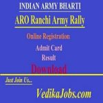 ARO Ranchi Army Rally Bharti